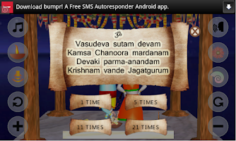 Screenshot of Shri Krishna