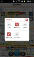 Screenshot of 올레 map