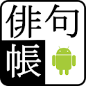 Haiku books icon