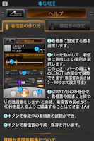 Screenshot of 着信音ファクトリー
