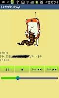 Screenshot of 어젯밤 뭐했지? [끊긴필름/기억찾기/행오버방지 어플]