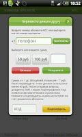Screenshot of Помощь при нуле (Россия)