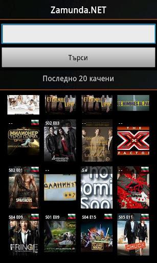 【免費娛樂App】Zamunda Series-APP點子