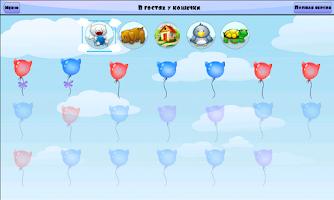 Screenshot of Загадки для детей c Барсиком