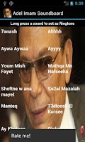 Screenshot of Adel Imam Soundboard عادل إمام