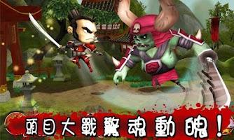 Screenshot of 武士大戰殭屍