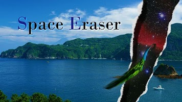 Screenshot of Space Eraser