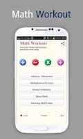 Screenshot of Math Workout 2014