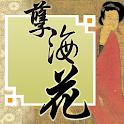 niehaihua icon