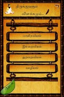 Screenshot of Chithira Thirukural