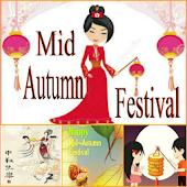 Download Mid Autumn Festival - Card APK