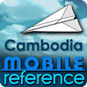 Cambodia - Travel Guide icon