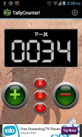 Screenshot of Tally Counter Free!