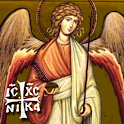 PrayDaily (Orthodox) icon