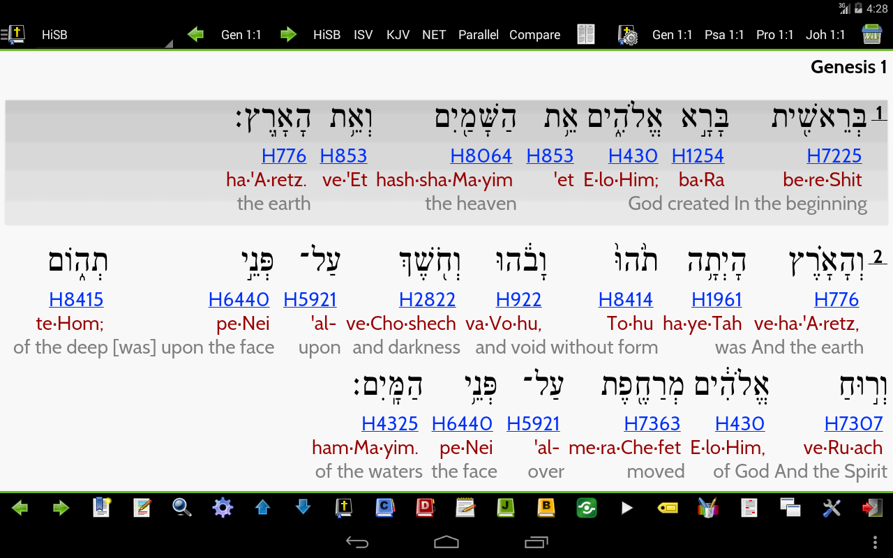 MySword Bible Screenshot 10