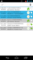 Screenshot of Track post parcels in Russia