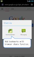 Screenshot of Bookmark Folder