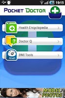 Screenshot of Pocket Doctor Lite