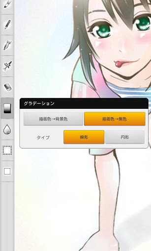 無料娱乐AppのTAB PAINT for Android|記事Game