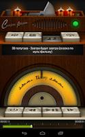 Screenshot of Старое Радио