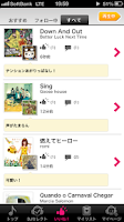 Screenshot of monstar.ch-気分で選ぶ音楽-500万曲無料フル視聴