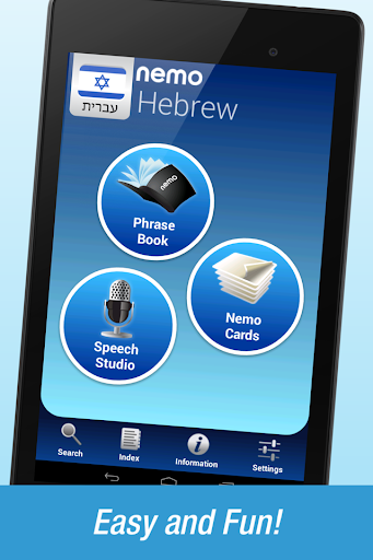 Hebrew by Nemo - screenshot