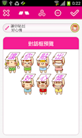 Screenshot of Smile Sticker