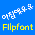 LogMorningmilk™  Korean Flipfo icon