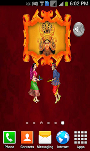 Dandiya Live Wallpaper - screenshot