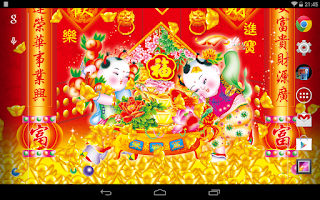 Screenshot of Lucky Fortune Boy Free LWP