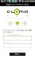 Screenshot of CLOMO MDM for Android