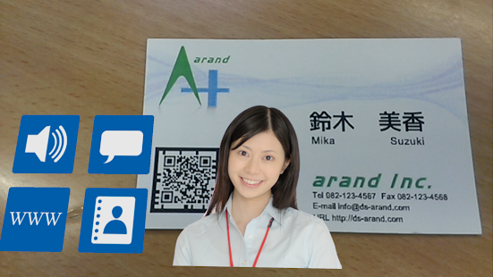 arand card - screenshot