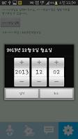 Screenshot of 육아스토리 - 육아맘 필수앱