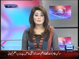 Screenshot of Mobile Live Cricket TV HD