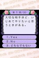 Screenshot of サディスティック診断