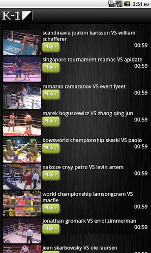 k-1-boxing for android screenshot