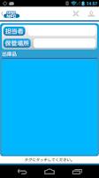 Screenshot of Cargo NFC