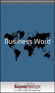 BusinessWord lite - screenshot