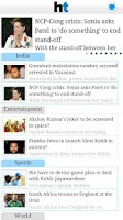 Screenshot of Hindustan Times Reader