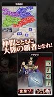 Screenshot of 真・三國無双 SLASH
