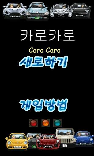 CaroCaro
