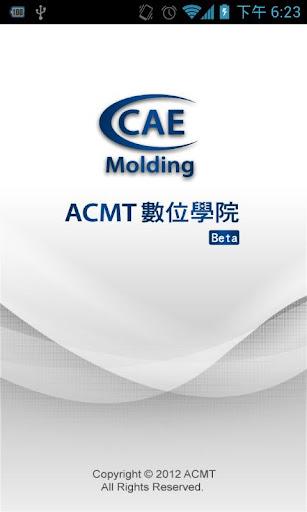 ACMT 數位學院