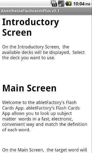 【免費醫療App】Anesthesia Flashcards Plus-APP點子
