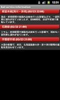 Screenshot of DenshaNOW