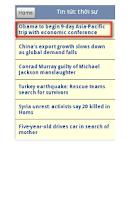 Screenshot of EV Bilingual News QN Pro
