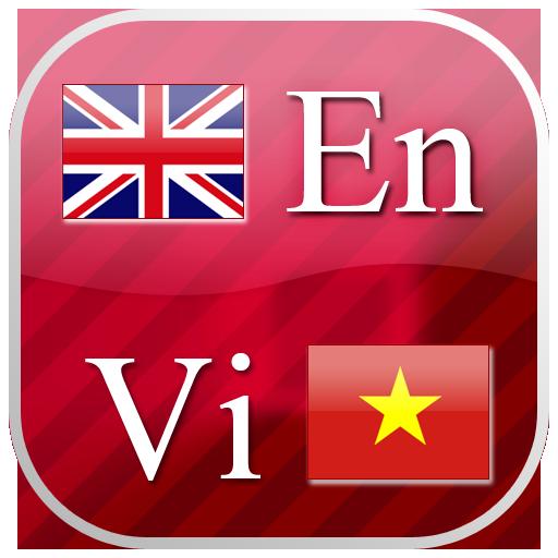 English- Vietnamese Flashcards