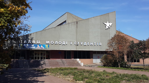 Т.г.шевченко - любимом месте отдыха жителей и гостей днепропетровска.