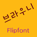 GFBrownie ™ Korean Flipfont icon