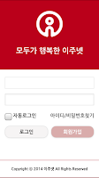 Screenshot of 이주넷