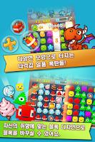 Screenshot of 젤리대시2 for Kakao